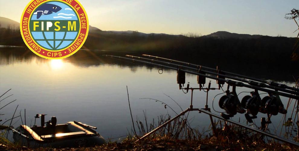 Правила на FIPS при риболов на Шаран [на български]